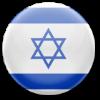 Произведено в Израиле